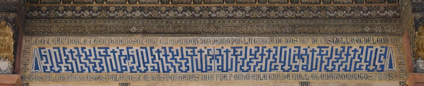 Scriptorium Artis